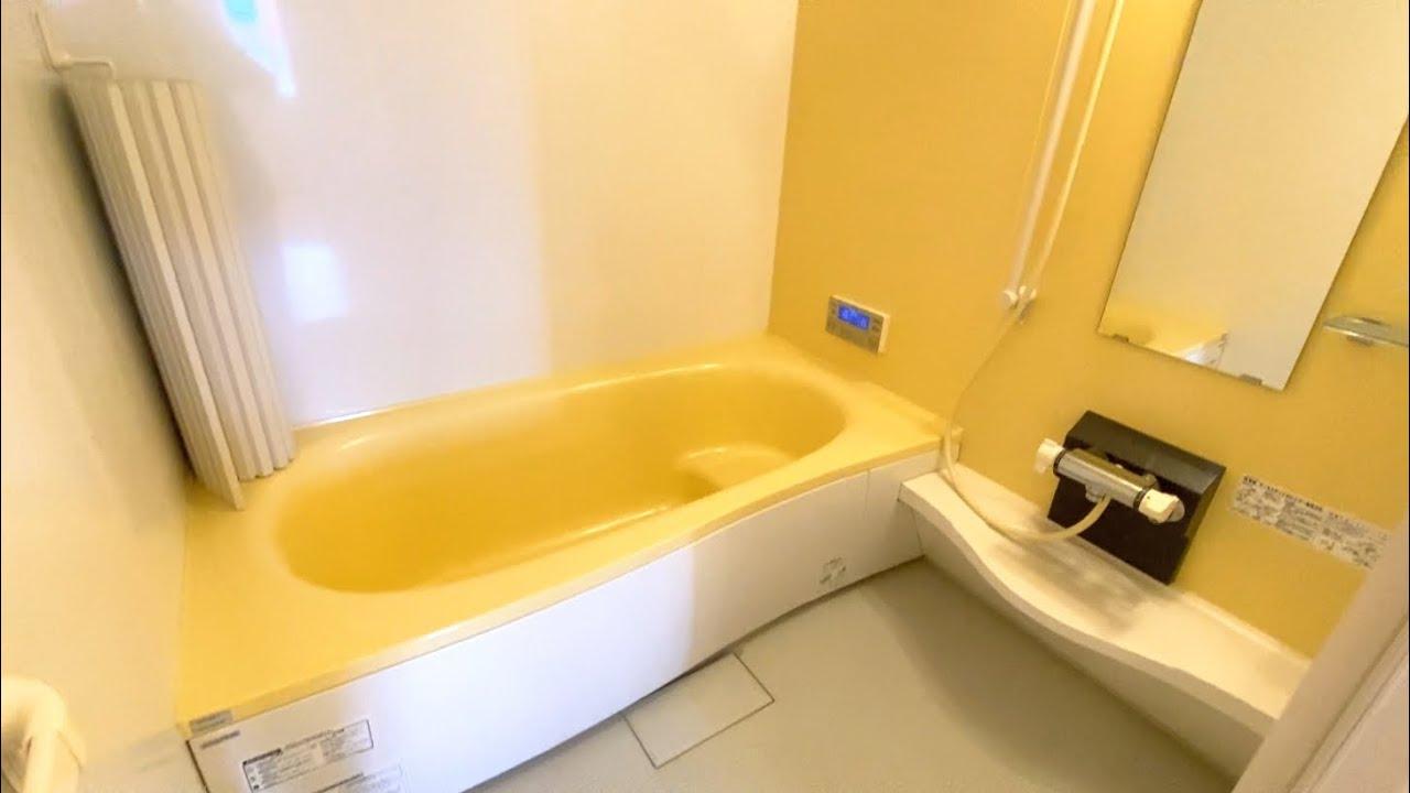 厚焼卵色のカワイイ一坪風呂がついた1LDK【グルグルできる回遊動線のお部屋】