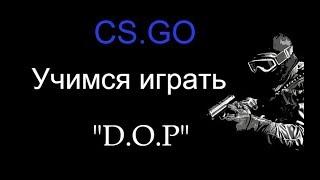 СТРИМ CS.GO / ИГРАЕМ ПОДПИСЧИКАМИ/ ПРЯМАЯ ТРАНСЛЯЦИЯ