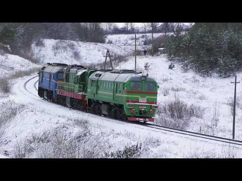 Супер-мега-гибридная сплотка локомотивов напугала браконьера в поисках ёлки