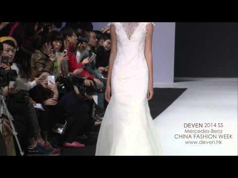 China Lace Wedding Dress, Short Bridesmaid Dress, Mermaid Evening Dress Wholesale