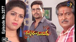 Manasu Mamata | 24th April 2019 | Full Episode No 2577 | ETV Telugu