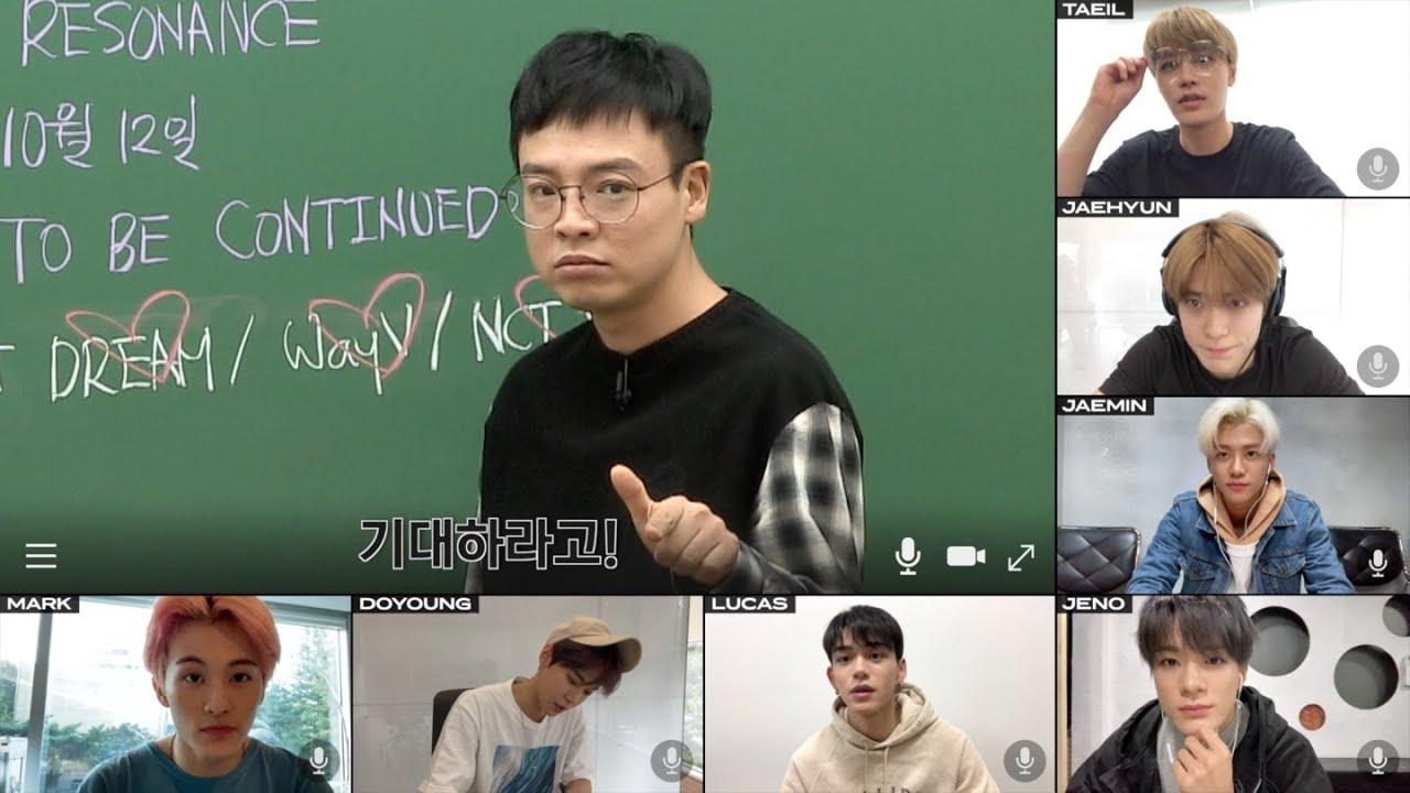 대단한 NCT 2020의 대단한 플랜 요/약/강/의! (feat.임정환)