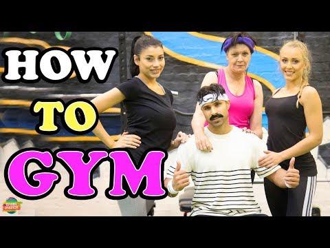 How To Gym   Doctor Khalid   Rahim Pardesi