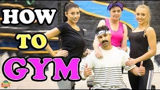 How To Gym | Doctor Khalid | Rahim Pardesi