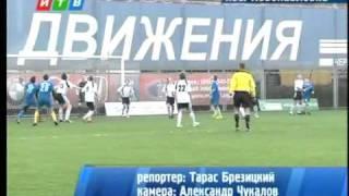 «Крымский подснежник- 2011»