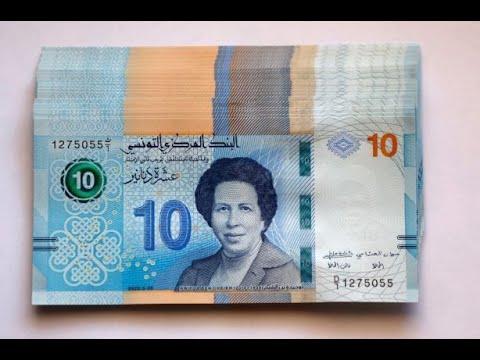 مبادرة وطنية تونسية .. طرح ورقة نقدية جديدة عليها صورة امرأة للتداول لأول مرة  - 20:00-2020 / 4 / 5