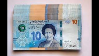 مبادرة وطنية تونسية .. طرح ورقة نقدية جديدة عليها صورة امرأة للتداول لأول مرة