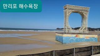 태안여행 만리포 초밥과 마카롱 완벽한 하루였다~~