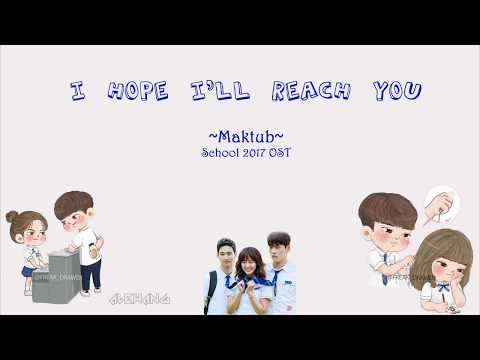 [ENG/HAN/ROM] Maktub - I Hope I'll Reach You [Lyrics]