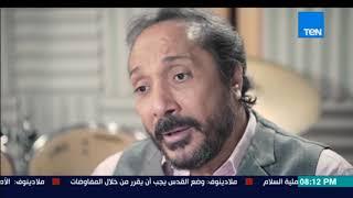 علي الحجار عن محمد فوزي: كان ولا يزال المغني الوحيد اللي صوته بيضحك