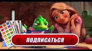 Rapunzel colouring. Раскраска Рапунцель. Как нарисовать Рапунцель.(Rapunzel colouring. Раскраска Рапунцель. Как нарисовать Рапунцель. Rapunzel colouring. Раскраска Рапунцель. Как нарисовать..., 2017-02-06T18:52:14.000Z)