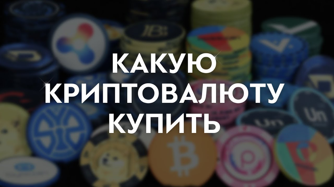 Рейтинг сайтов бинарных опционов-11