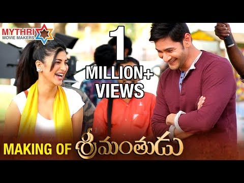 Srimanthudu Movie Making | Mahesh Babu | Shruti Haasan | Koratala Siva | Mythri Movie Makers