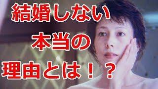 【衝撃】沢口靖子の結婚しない理由がヤバすぎる…堤義明とは愛人関係? ...
