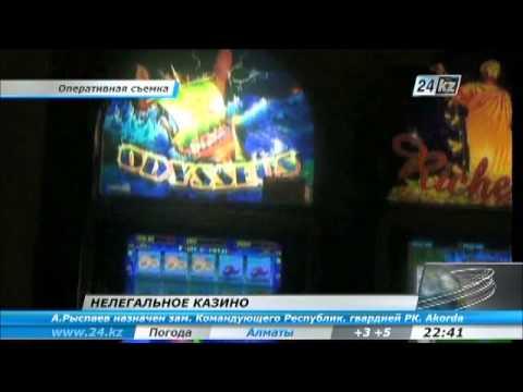 Магазин казино в нижнем новгороде