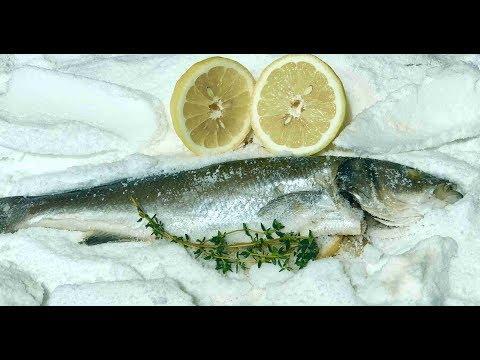 Salt Crusted Fish Branzino - 4 Ingredient Recipe
