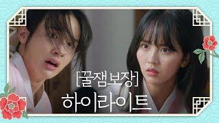 「朝鮮ロコ-ノクドゥ伝」ハイライト映像…