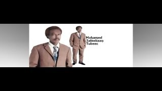 Waan daalee - Maxamed Saleebaan Tubeec - Muusig Cabdisalaan Jimmy