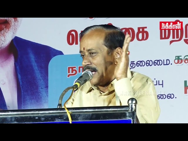 H.Raja beep speech about kavignar Vairamuthu for Andal speech