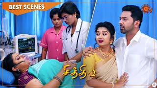 Chithi 2 - Best Scenes 2 | Full EP free on SUN NXT | 20 Feb 2021 | Sun TV | Tamil Serial