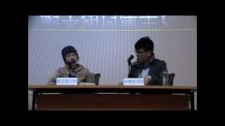 2011年2月18日 劇作家劉芷韻講座 - 電視劇的創作流程