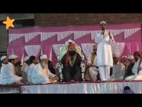 Ya Ali Ya Ali... Sharif Raza Pali