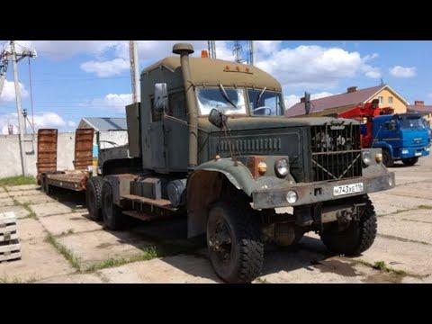 Как из армейского КрАЗ, сделать седельный тягач для дальнобойщиков?