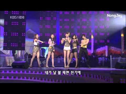 [Karaoke Cheering Code] Wonder Girls - Tell Me