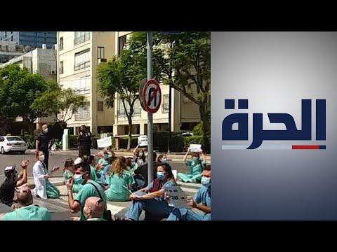 نقابة الممرضين في إسرائيل تحمّل وزارة المالية مسؤولية التقاعس عن تحسين أوضاعهم  - 16:57-2020 / 7 / 30