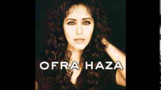 Ofra Haza - Slave Dream / I Want To Fly - Wild Orchid OST