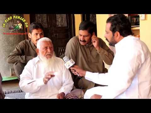 105 YEARS OLD MAN   EP#86   A PAINFUL JOURNEY PILKHANI पिलखनी AMBALA TO REHMEY SHAH
