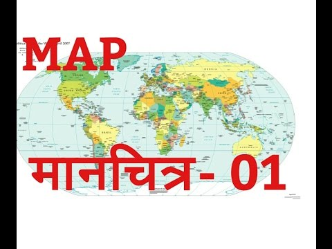 Map With Explanation In HindiEnglish YouTube - World map with country names in hindi