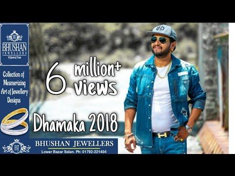 Dhamaka 2018 By Nati King Kuldeep Sharma   Himachali Swar