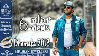 Dhamaka 2018 By Nati King Kuldeep Sharma | Himachali Swar