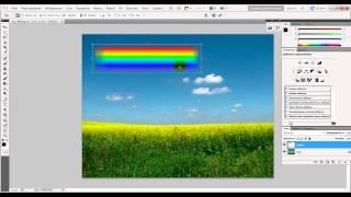 Пошаговый Видеоурок. Делаем радугу в Adobe Photoshop