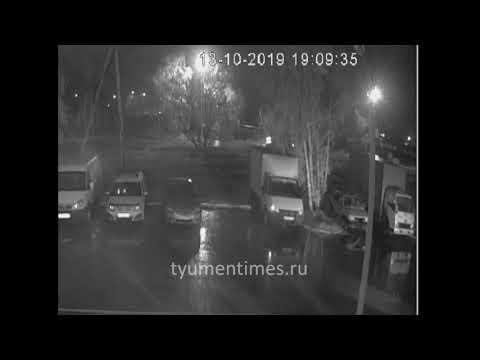 Сбили женщину  Тюмень, Антипино, 13 10 2019
