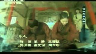 Video China TV Fairy Lake Drama Series on SCOLA! download MP3, 3GP, MP4, WEBM, AVI, FLV Oktober 2017