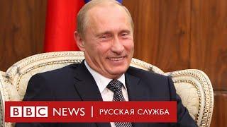Юмор от Путина 2019: панель, бабушка, евреи и другие шутки президента