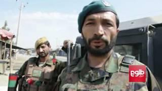 Army Officers Keeping Kunduz Safe Over Eid / نیروهای ارتش در دفاع از کندز در ایام عید