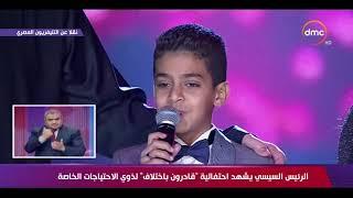 الفنان حسين الجسمي يغني أغنية