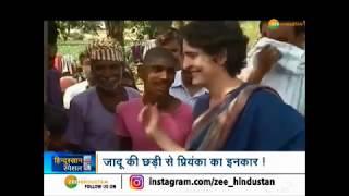 Priyanka Gandhi ने UP के कार्यकर्ताओं को दी नसीहत, जानें क्या कहा?