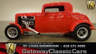 1932 Ford Coupe - Gateway Classic Cars St. Louis - #6373