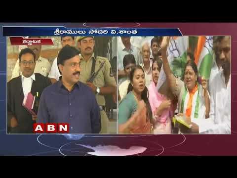 Karnataka bypolls 2018 Results: Congress Shocks BJP In Karnataka's Ballari, Wins By A Huge Margin