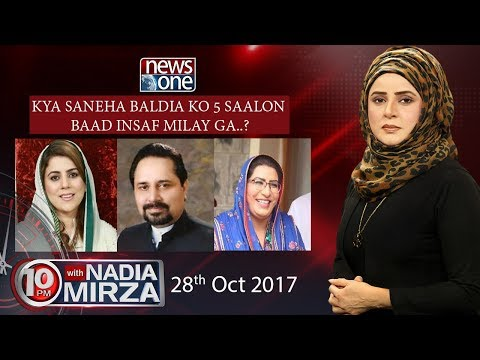 10pm With Nadia Mirza - 28 October 2017 - News One