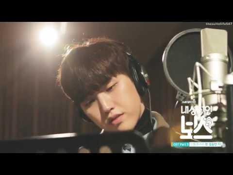 Sandeul (B1A4) - One More Step (Hangul, Romanization, Eng Sub)