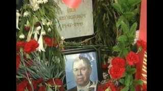 Сергей Тимошенко - Львиное сердце