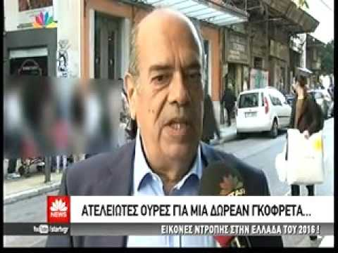 Food from the heart on the Greek news of Star Channel on the 3rd of  November 2016