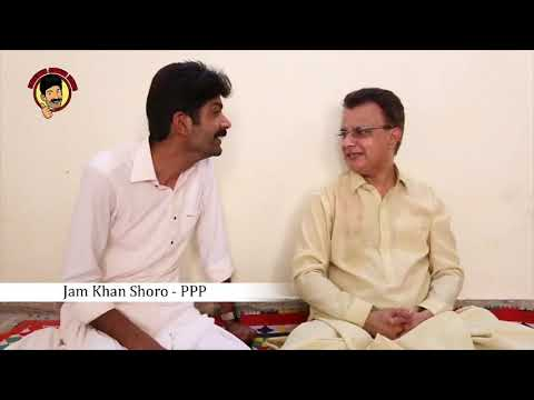 Election 2018 : Ghulam Asghar Khoso  meeting with Ayaz Latif Palijo