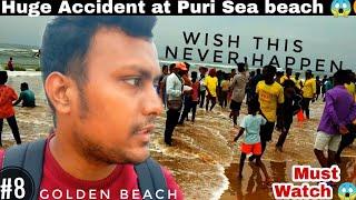 HUGE ACCIDENT AT PURI SEA BEACH | PURI BEACH ACCIDENT | PURI GOLDEN BEACH MISHAP | LIVE RESCUE PURI