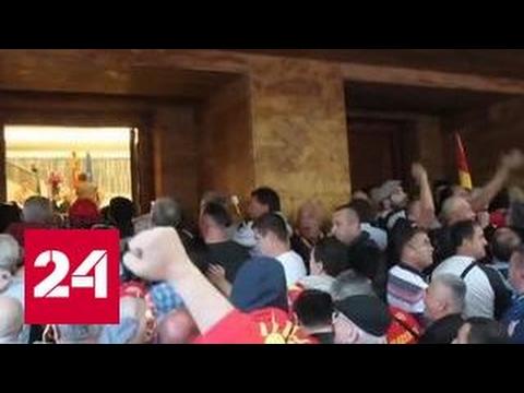 В Македонии ожидаются новые акции протеста